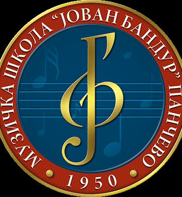 Logo-MS-Jovan-Bandur-Pancevo-za-sajt