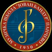 logo-500x500---muzicka-skola-Jovan-Bandur